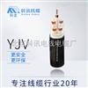 北京电缆厂供应ZC-YJVP-3*70+1*35屏蔽电力电缆批发定制yjv22