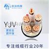 供应YJY-35KV-3*150电线电缆35KV高压电缆3芯高压电缆yjv5*16线缆