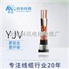 北京电缆厂供应YJV22-35KV-1*300平方中低压35KV高压单芯铠装电缆