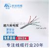 低烟无卤阻燃网线CAT6 UTP六类非屏蔽电缆北京发货
