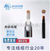 仪器用线供应AGR硅橡胶电线 耐高温线 硅橡胶线新能源电缆光伏电缆