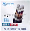 供应电缆VLV22 3*185+1*95平方铠装电缆