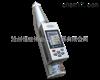 HSWY225-W一体式语音数显回弹仪使用说明 语音一体式数显回弹仪—主要产品