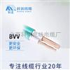 北京线缆厂批发定制BVV系列护套线国标3C认证