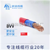控制仪器表线BVV3*2.5 3芯硬护套线 国标3C认证保检 现货