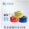 北京电线厂批发BVV铜线BVV电源线ZR-BVV等系列线缆国标3C认证
