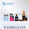 批发定制AVR铜芯安装用线 科讯电线电缆厂