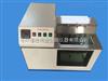 WSY-010石油沥青含蜡量测定仪生产厂家 价格