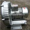 2QB830-SAH17(5.5KW)木工雕刻机专用高压风机-5.5KW旋涡气泵
