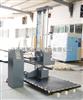 DL-200包装箱跌落强度检测设备