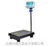 FCN-V10L液晶显示屏电子计数台秤