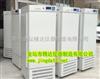 MGC-1500HP-2超大型智能光照培养箱
