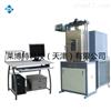 LBT瀝青混合料低溫凍斷機專業生產