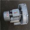 2QB710-SAH374千瓦环形高压鼓风机厂家