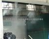 宁夏垃圾场喷雾除臭消毒系统垃圾除臭设备