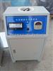 SF-150 水泥细度负压筛价格 水泥细度负压筛生产厂家