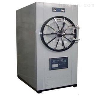 卧式蒸汽灭菌器