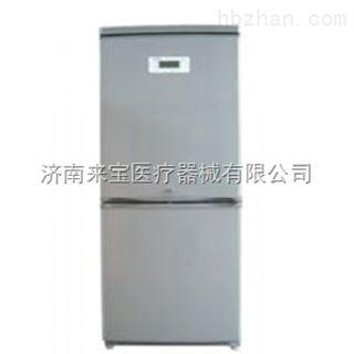 中科美菱超低温冰箱立式