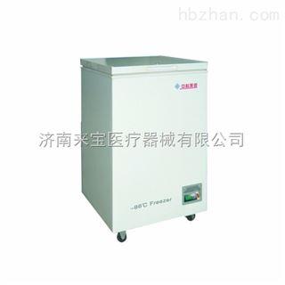 低温冰箱价格厂家 美菱
