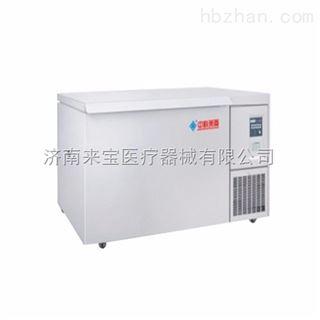 中科美菱低温冰箱立式