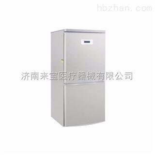 中科美菱低温冰箱DW-FL253