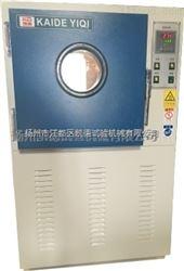 300°自动换气老化试验箱